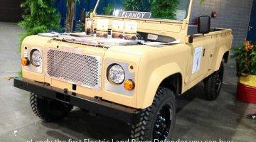 elandy, electric land rover