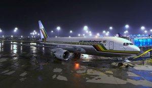 Air Zimbabwe's Boeing 767-200ER