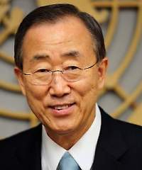 UN Secretary-General Ban Ki-moon greets UNWTO GA participants