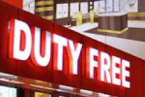 Duty free goods