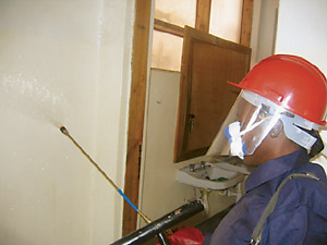 Indoor Spraying for Malaria
